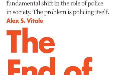 How Much Do We Need The Police?